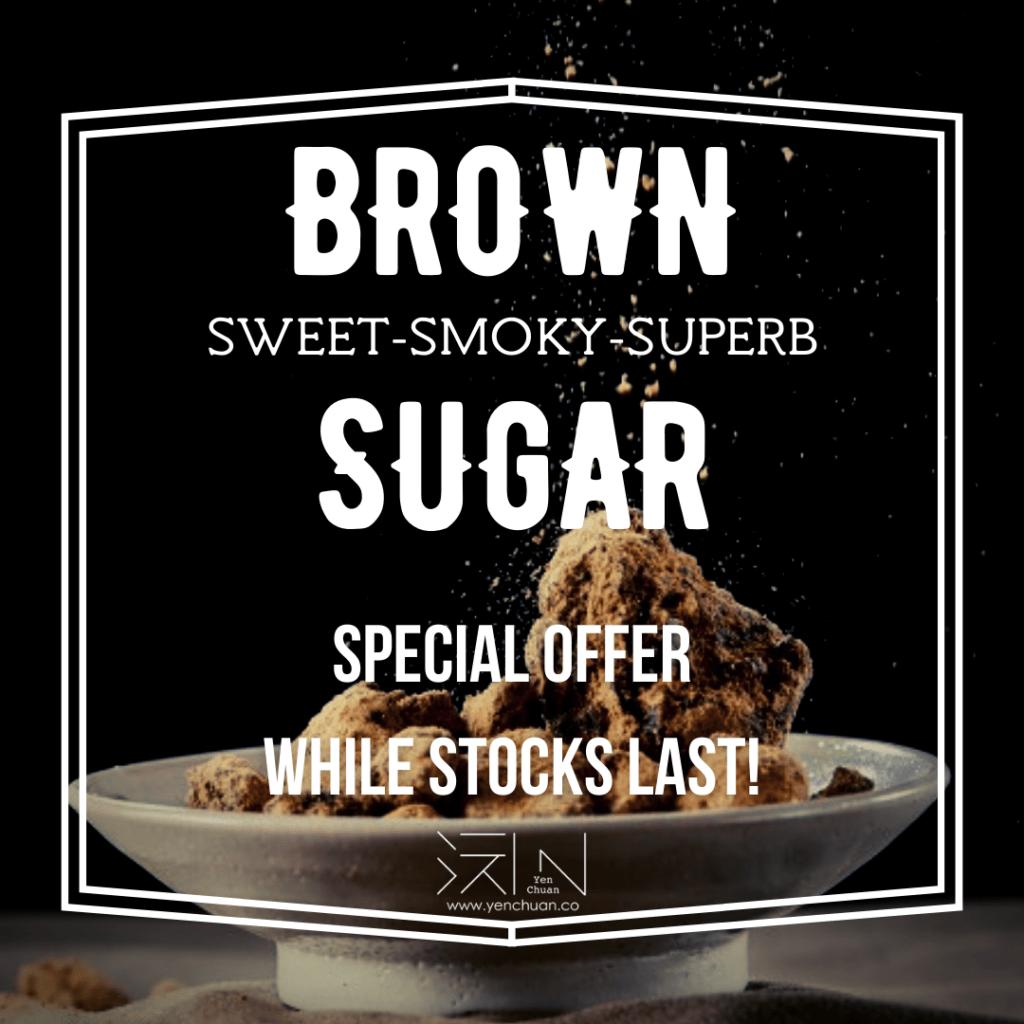 brown sugar advert